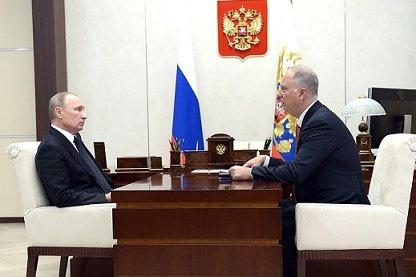 Российско-японский инвестфонд совершил первые сделки вРФ