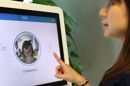 Шанхайский метрополитен анонсировал внедрение системы пользовательской идентификации от Alibaba