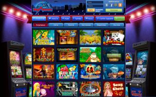 Gms слот игровые автоматы игровые автоматы играть бесплатно без регистрации 2000 года