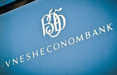 «Внешэкономбанк» договорился с индийской компанией «SREI» о запуске совместного инвестиционного фонда инноваций