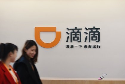 Didi Chuxing закрыл очередной инвестраунд на 4 млрд долларов