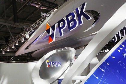 РВК анонсировала создание венчурного фонда объемом 3 млрд рублей