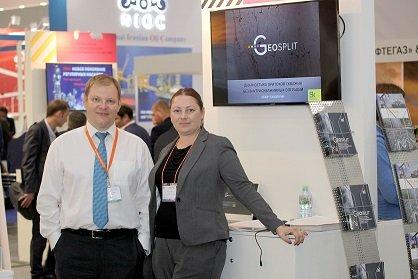 Российская стартап-компания Geosplit привлекла от «Системы» и «Роснано» 1,5 млн USD