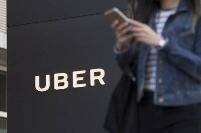 Сделка по продаже доли в Uber корпорации SoftBank будет закрыта до конца квартала
