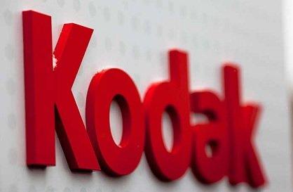 Стоимость акций Kodak выросла на 120% после анонса ICO