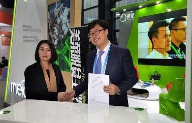 Китайская стартап-компания Meicai была оценена инвесторами в 2,8 млрд USD
