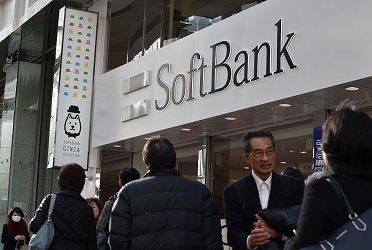 SoftBank планирует привлечь на IPO 18 млрд USD