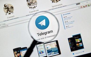 Стали известны участники ICO Telegram из Кремниевой долины