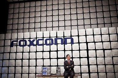 Foxconn планирует вложить 342 млн USD в ИИ-технологии