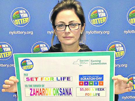 Украинская иммигрантка выиграла 5 миллионов долларов в нью-йоркскую лотерею