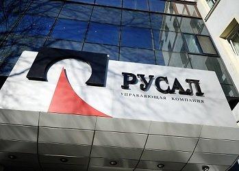 «Русал» выступит в роли якорного инвестора фонда на 100 млн USD