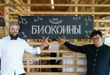 LavkaLavka привлек свыше 16 млн USD