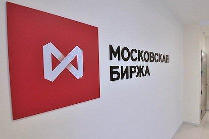 Общая сумма инвестиций на фондовом рынке составила 1,2 трлн рублей