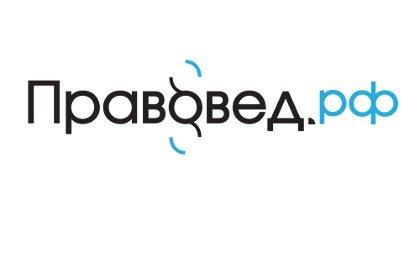 Стартап-компания «Правовед» объявила о привлечении 60 млн рублей