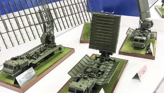 «Алмаз-Антей» покажет на выставке в Ереване образцы военной и гражданской продукции