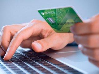 Онлайн кредит на карту: без отказов, без проверок