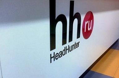 IPO рекрутингового сервиса HeadHunter может быть отложено