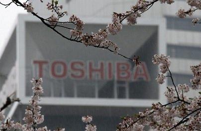 Toshiba может отказаться от продажи полупроводникового бизнеса, если к маю сделка не будет одобрена регулятором из КНР