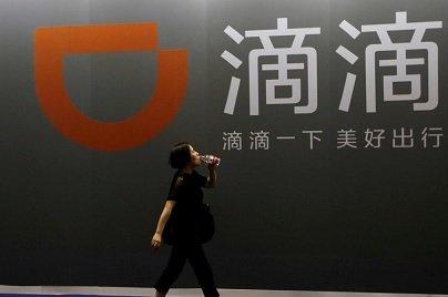 Didi Chuxing готовится к IPO на 80 млрд USD