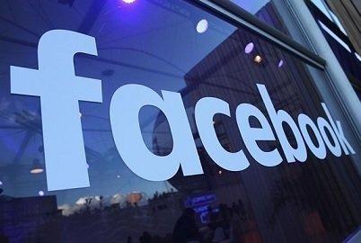 Facebook отчиталась о 63-процентном росте прибыли