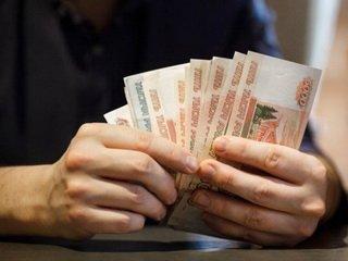 Быстрый кредит без документов как получить кредит неработающему человеку