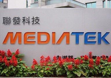 Процессоры MediaTek с поддержкой 5G появятся на рынке в следующем году