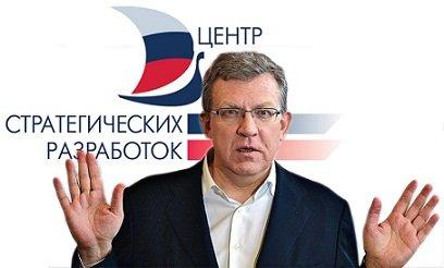 Специалисты ЦСР предлагают создавать «цифровых двойников» российских граждан
