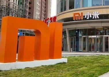 Оценка Xiaomi во время IPO составит 70–80 млрд USD