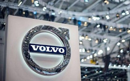 Geely планирует вывести Volvo на биржевой рынок осенью 2018 года