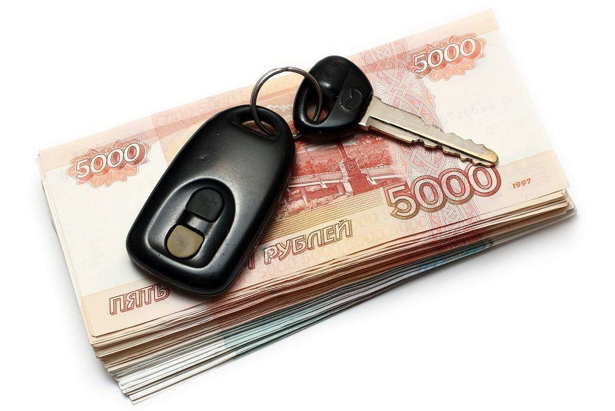 Деньги под залог авто ПТС в Саратове Саратовская область