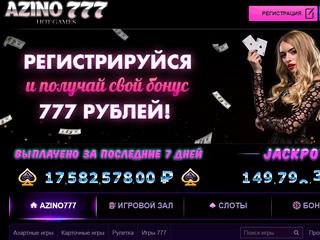 Сайт dosug.cz что с ним
