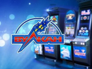 Картинки по запросу онлайн вулкан казино