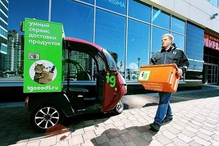 Основатель Delivery Club инвестировал 123 млн рублей в сервис iGooods