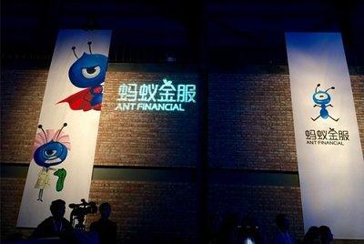 Оценка финансовой «дочки» Alibaba достигла 150 млрд USD