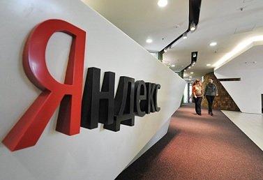«Яндекс» намерен вложить 100 млн USD в выкуп собственных акций