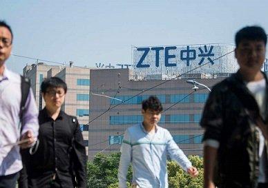 Капитализация ZTE рухнула на 3 млрд USD после согласия компании заплатить штраф американцам