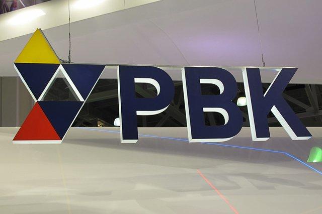 Экс-члена правления РВК подозревают в краже 1,3 млрд рублей