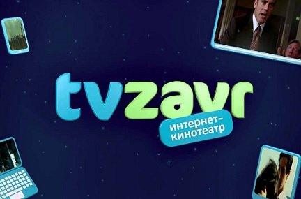 Собственники онлайн-кинотеатра Tvzavr решили отказаться от проведения ICO