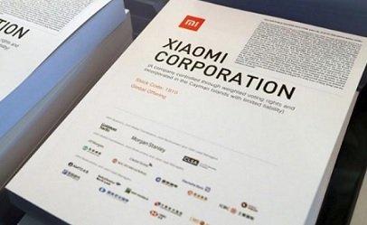 Xiaomi вышла на биржевой рынок
