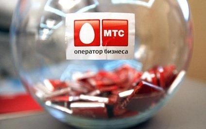 МТС намерена предложить инвесторам специальный инструмент
