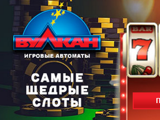 Casino blackjack играть online beat