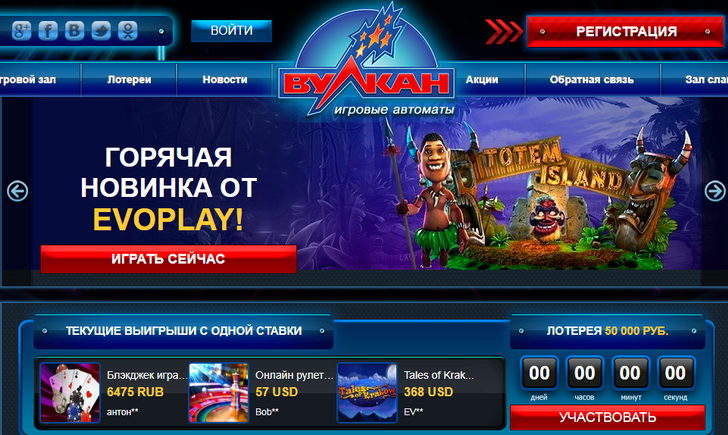 Holdem manager для андроид latest version