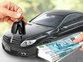 Срочные займы под залог авто kredittka ru оформить займ