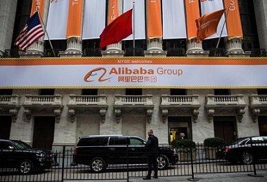 Alibaba задекларировал 61-процентный рост квартальной выручки