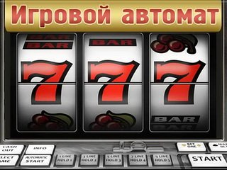 Бонусы casino на android blocker