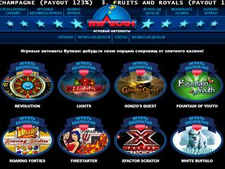 Znalezione obrazy dla zapytania Зарабатывание денег в онлайн автоматах казино Вулкан