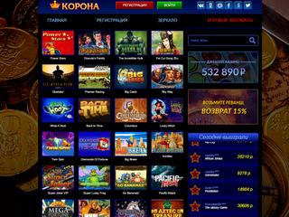 Вулкан игровые демо Neteller онлайн казино