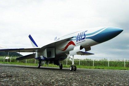 Компания PD AeroSpace анонсировала отправку в космос туристов в 2023 году