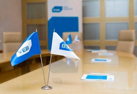 ВЭБ анонсировал создание фонда объемом 300 млн рублей в партнерстве с якутским правительством