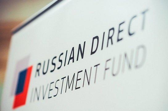 В РФПИ объяснили отказ от инвестиций в Uber и «Яндекс.Такси»